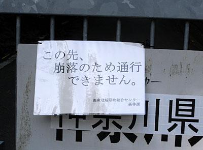 Bd070805_2