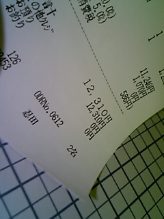 Bd070816