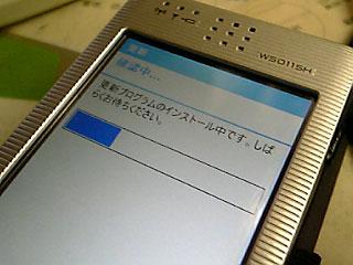 Bd070904