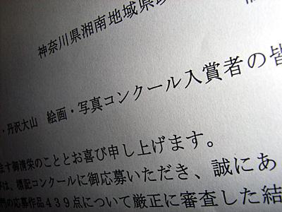 Bd071007_2