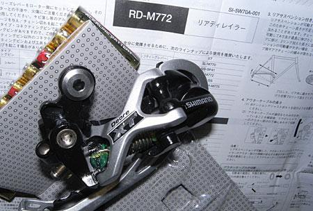 Bd071023