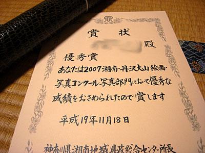 Bd071119_3