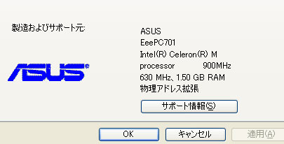 Bd080216_5