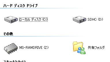 Bd080216_7