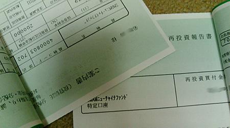 Bd091022