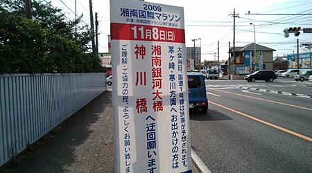 Bd091101
