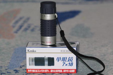 Bd100129