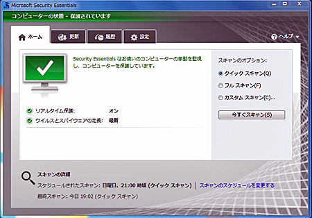 Bd110207