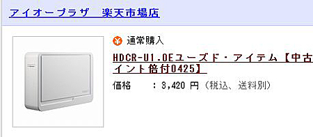 Bd110429_3