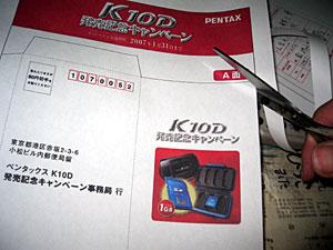 Bd061219