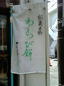 Bd0704130_3