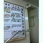 20040909_0922_0000.jpg