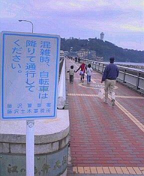 20041204_1151_0000.jpg