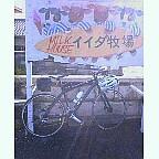 20041230_1259_0000.jpg