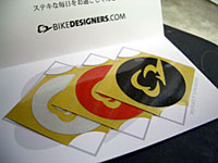 bikedecom