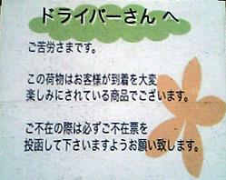 driver_san