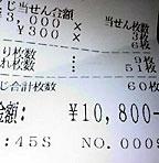 kaishu.jpg